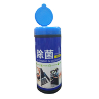 New Products Individually Roll Wrapped Alcohol Free Cell Phone Screen Cleaning Wipes Antibacterial Disposable Car Wipes