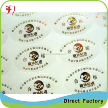 hot stamp Printing Your Designed Sticker, Custom Adhesive Hair Extension Labels, Waterproof Hair Boudle Sticker
