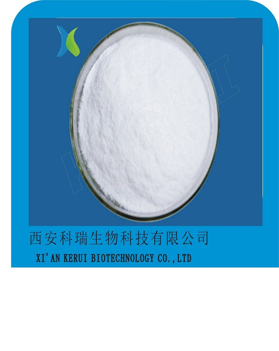 High Purity Cefquinome Sulfate CAS 118443-89-3 chemical products