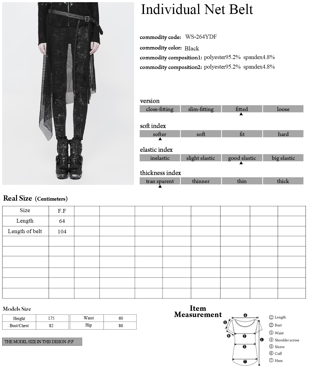 WS-264  PUNK RAVE Individual special design Net Belt with mesh  for women