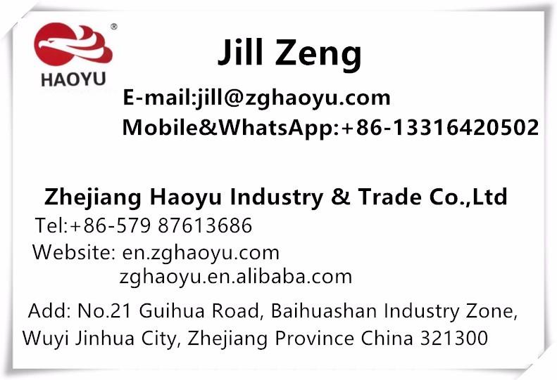 Jill name card