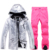 Ski&Snow  Sportswear  and  Brilliance  Silver Ski suit for Women  with Hoodie