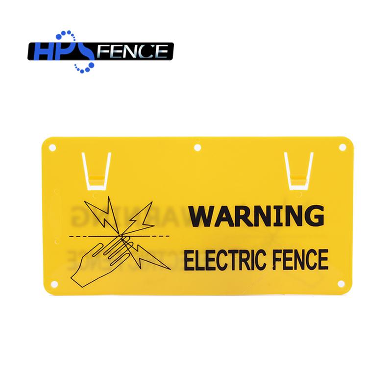 30129c0c2 الأشعة فوق البنفسجية المقاومة الكهربائية سياج عالية الجهد تحذير تسجيل