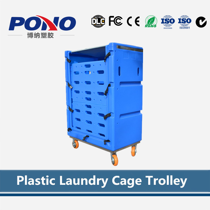 Direct supply cheap solid top standard modern high-quality & cheap hotel plastic laundry cage trolley
