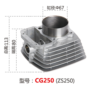 hot sell stock zongshen cg250 motorcycle spare parts aluminum cylinder
