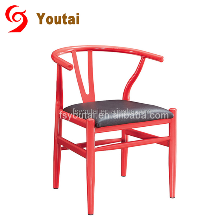 Vintage wood frame Y-shaped metal restaurant dining chair for living room