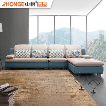 living room sofa set furniture philippines nordic l shaped mixed
