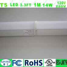 120V 220V concealed linear lighting