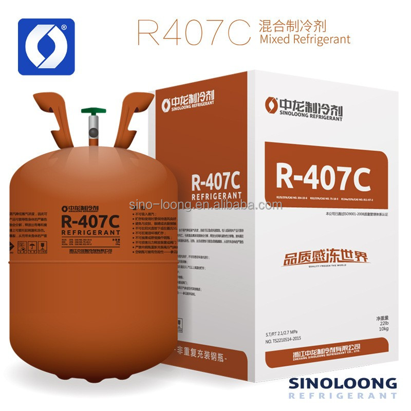 wholesale manufacture with compared price oil gas refrigerant r407c