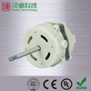 Small electric fan motor dc 12v brushless motor electric fan motor