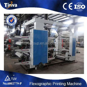 2014 new products machinery suppliers t shirt printing for T shirt printing machine suppliers