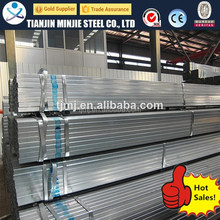 50*50Square tube carbon steel Q345B steel grade can be used for construction steel