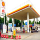 Galvanized light steel frame roofing steel structure gas station