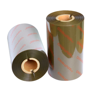 TTR wax resin brown purple barcode thermal transfer ribbon for satin labels printers