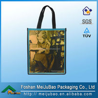 2014 new product silver laminated non-woven tote bag