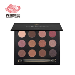 Custom Blush Palette Cardboard Packaging Box