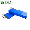 New Customized lithium ion battery pack 8800mah 18650 14.8v li ion battery pack
