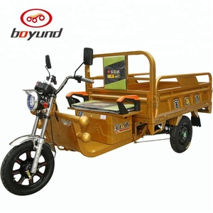 Drift Trikes 1000w, Drift Trikes 1000w Suppliers and Manufacturers