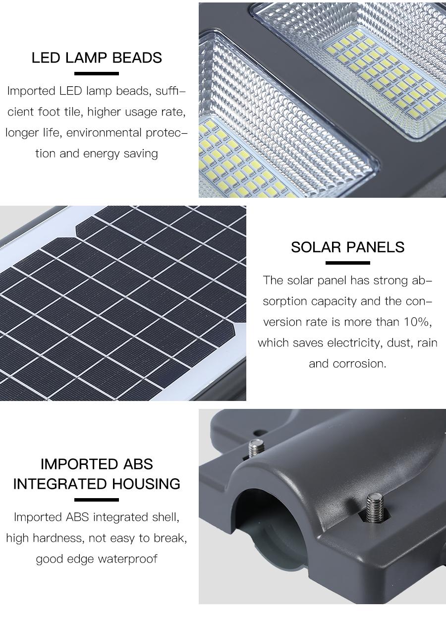 High lumens ip65 waterproof outdoor 20 40 60 watt all in one integrated led solar streetlight