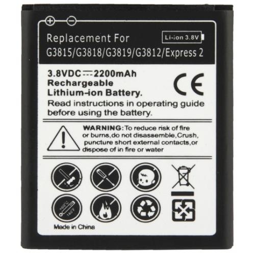 2200 мАч аккумуляторы для Samsung Galaxy Express 2 / G3815 / G3818 / G3819 / G3812