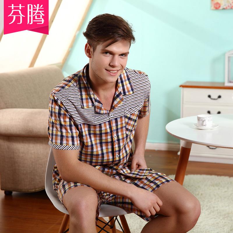 Pantyhose under pajamas suggest