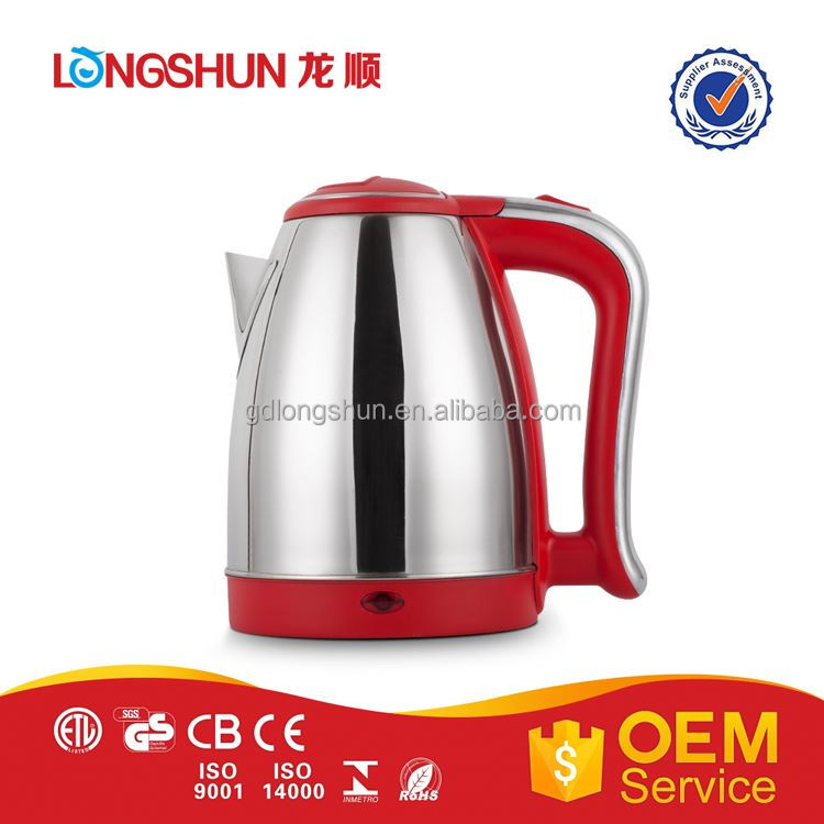 Energy efficient insulated low voltage large rapid boil kettle