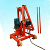 Best Seller easy operate Full Automatic Small Folded Water Well Drilling Rig Bore well drilling rig