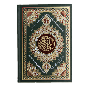 Tilawat Quran With Urdu Translationmp3 Songs Download Free Digital Holy Al  Quran Player In Arabic Bengali Translation - Buy Quran Read Pen,Tilawat