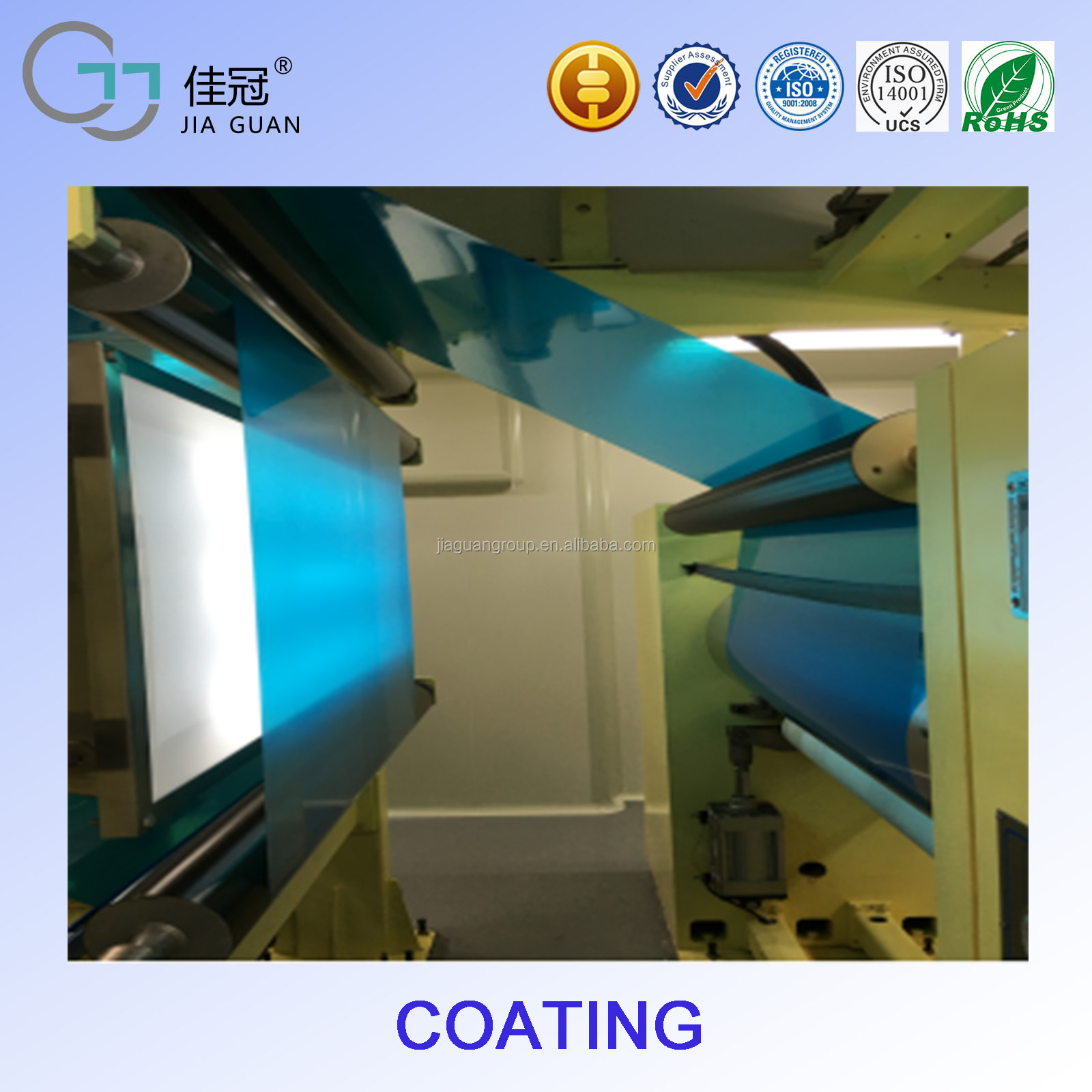 The High Temperature Resistant 100 Micron PET Film