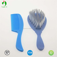 High Quality Eco-friendly BPA Free Baby Hair Brush And Comb Set