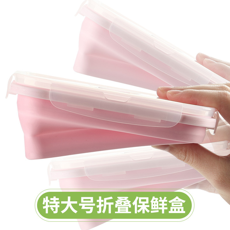 Factory Directly Sale Food Lunch Box Leak Proof Silicon Folding Food To Go Lunch Box Hot Pack