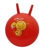 2017 New design toys hopper ball jumping hopping hippity hop ball for kids ages 3-6