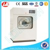 New design movable china laundry machine supplier