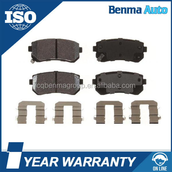 D876 Premium Semi Metallic Quality REAR DISC BRAKE PAD SET D876
