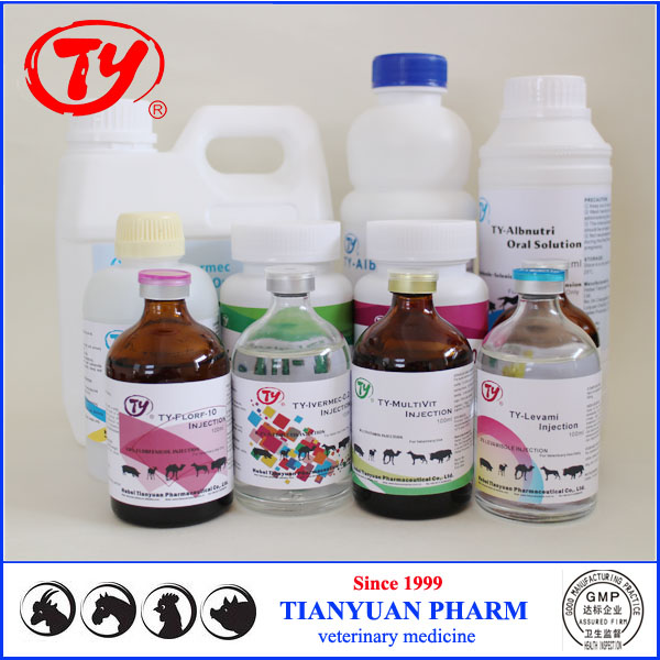 Veterinary Medicine Manufacturer---Hebei Tianyuan PHARMA Product List