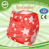 NEW Breathable Snaps Wholesale Cloth Diapers
