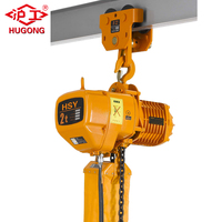 China supply 2 ton electric chain hoist with single chain