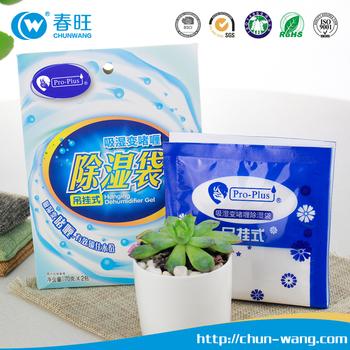 Dehumidifier Bags Walmart dehumidifier absorber walmart dry proof bags for air freshener sell