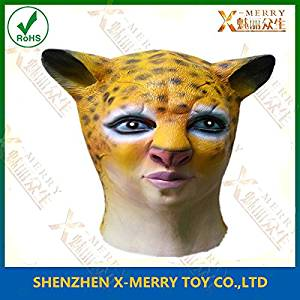 2015 - X-MERRY lovely cartoon leopard face mask,fancy dressup party Mask ,latex mask