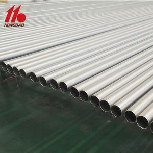 Titanium Pipe Price Per Kg Pound Ton