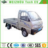 2016 New High Quality Electric Truck EEC Made In China