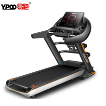 Ypoo esteira China fábrica home gym fitness equipment new multi máquina <span class=keywords><strong>de</strong></span> esteira