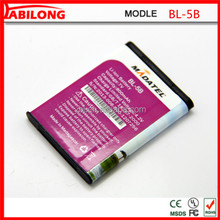 low price battery for nokia 6080 6121c 6122c 7260 N83 N80 N90 5320diXM 6124c 6618 6120Ci