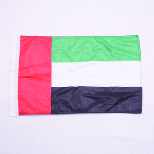 Red green white black UAE country flags National United Arab emirates flag