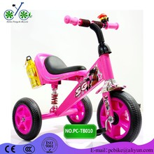 Baby carrier tricycle_Kid tricycle for 3 years old children_New design baby trike