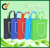 reusuable non woven foldable tote bag / foldable shopping bag
