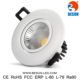 Besun Norge market Warm dim 2000-2800K waterproof IP54 7W CRI>95 COB LED recessed downlight with Triac dimmable