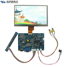 7-zoll-hd <span class=keywords><strong>lcd</strong></span>-bildschirm-<span class=keywords><strong>modul</strong></span> mit HDMI-Schnittstelle treiber-platine