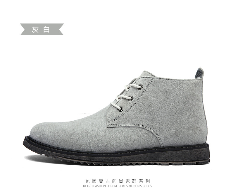 stock leather men high neck shoes boots for men
