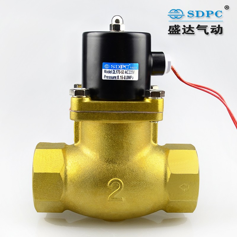 brass valve for air and water AC220V port size 2 inch solenoid valve control valve